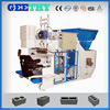 machinery concrete block QMY12-15 movable hollow block machine , mobile egg laying block making machine