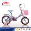 Fashion style with Europe bike for kids/ Humanized design kids bicycle trailer with back seat/ kids aluminum bike frame