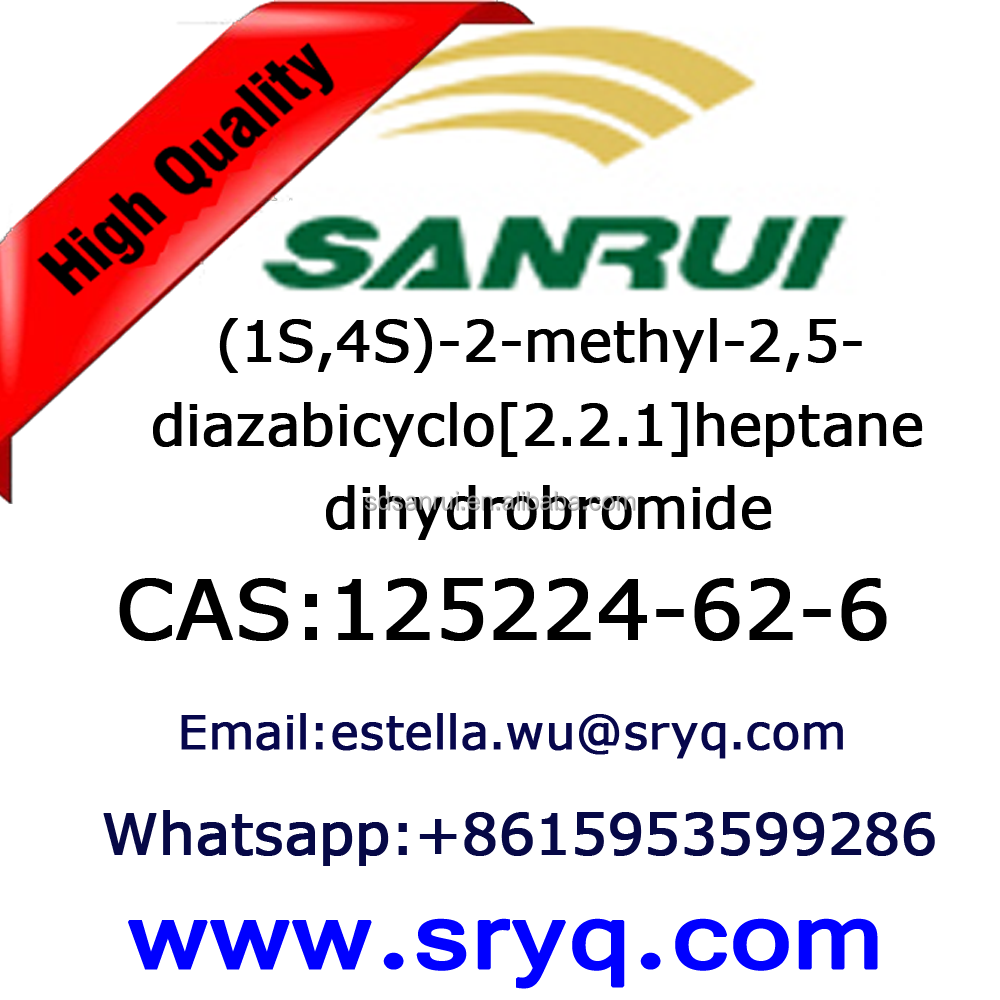 High Purity (1S,4S)-2-methyl-2,5-diazabicyclo[2.2.1]heptane dihydrobromide cas 125224-62-6