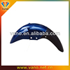 Good quality 180/130 discover motorcycle front fender