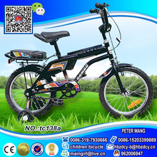 carbon frame kids bikes for Saudi Arab market children bicycles factory in China