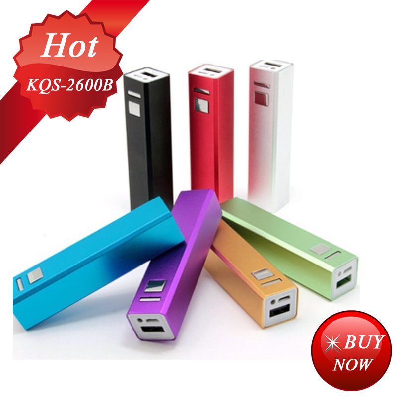 2600mah power bank !! external battery charger for tablet