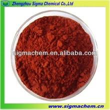 Haematococcus Pluvialis Extract Natural Astaxanthin In India