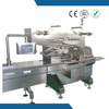 Security and flexible cookies pillow packaging machine