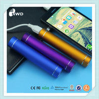 portable power bank 2600mah powerbank battery charger cylinder metal power bank 3000mah for smartphone
