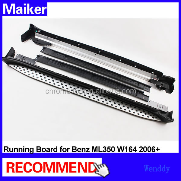 Aluminium alloy side step for mercedes benz ml350 W164 2006+ running board from Maiker