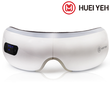 Foldable Heating Vibration Eye Massager With mp3