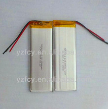 Lipo Batteries 5300mAh 14.8V
