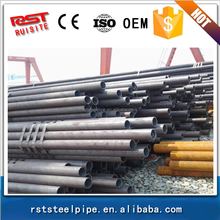 Mild steel seamless carbon steel seamless pipe pipe SMLS/ MS carbon steel seamless pipe ASTM A53 A106