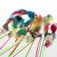 for pet cat bellfunny toy cat toy mouse Rod Roped Funny Fun Play Playing cat Toy