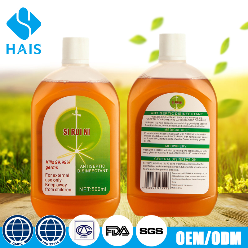 Best cleaning effect livestock disinfectant poultry farm liquid disinfectant