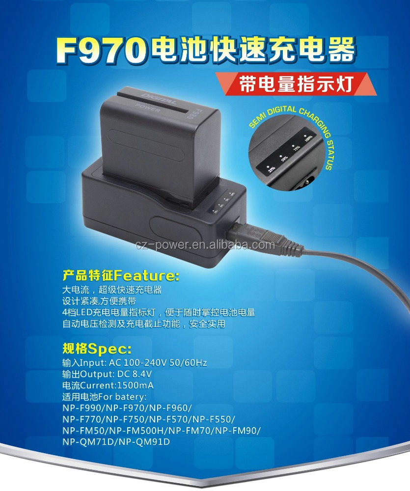 Free sample! Rapid camcorder battery charger newest charger AC100~240V for 980