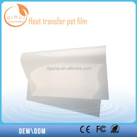 Heat transfer pet film supplies in China
