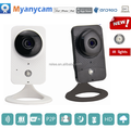 RL106 Strong wifi IP Camera