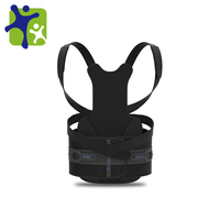 Medical Back Support Two Functions Lumbar