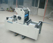 DM used web offset printing press for sale with best price