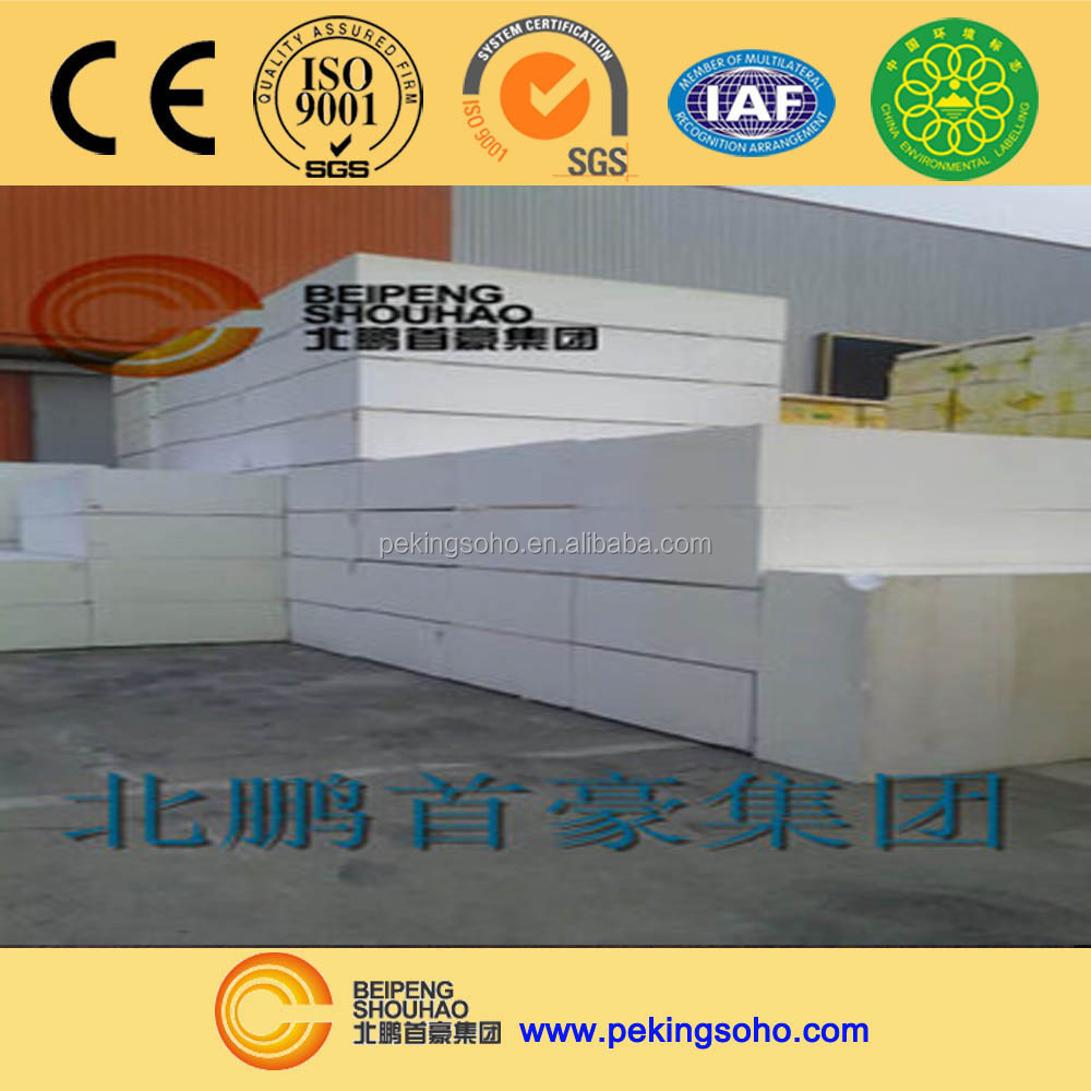 KINGLISH C White EPS Fire Retardant Insulation Board for Building