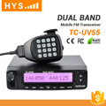 Long Range Wireless Car Mobile Radio Professional Vhf Uhf Dual Band Fm Transceiver