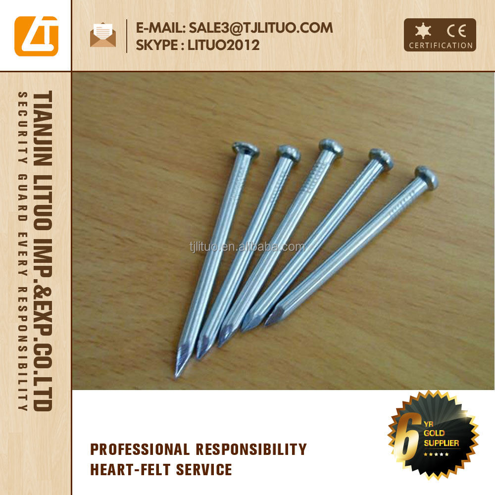 Harden High Quality Flat Head Concrete Nails