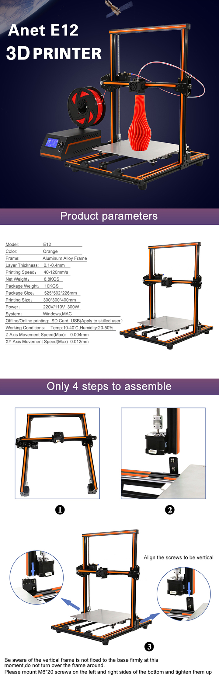 Anet E12 3D Printer DIY Kit Partially Assembled Aluminum Alloy Frame Super Large Building Volume 3d Printer with 8GB TF Card