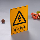 Custom safety warning stainless steel signboard metal nameplate tags stainless steel signs