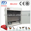 chick egg hatch machine chicken egg laying equipment for 2000 chicken eggs