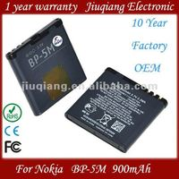 High capacity bp 5m bp-5m battery for nokia cellphone 6220c