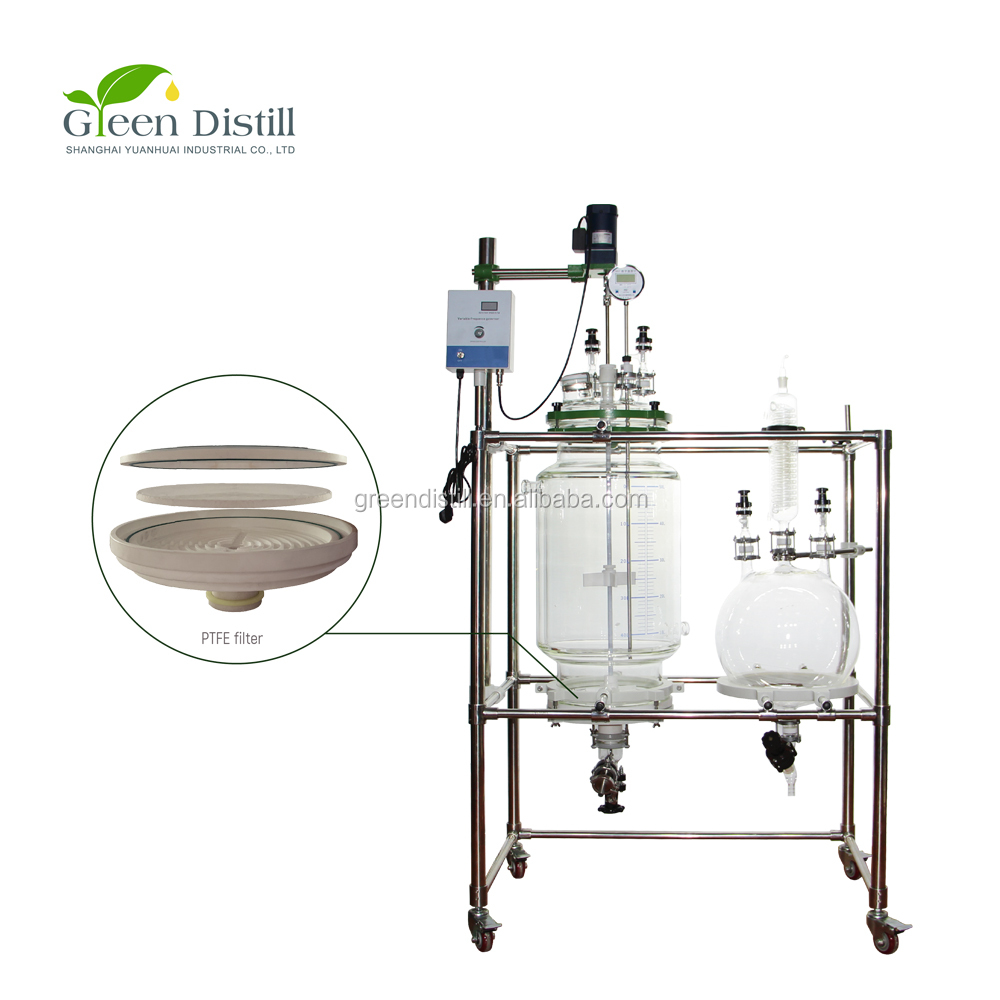 High Purity Plant Oil Crystal Separation Nutsche Filtration Reactor