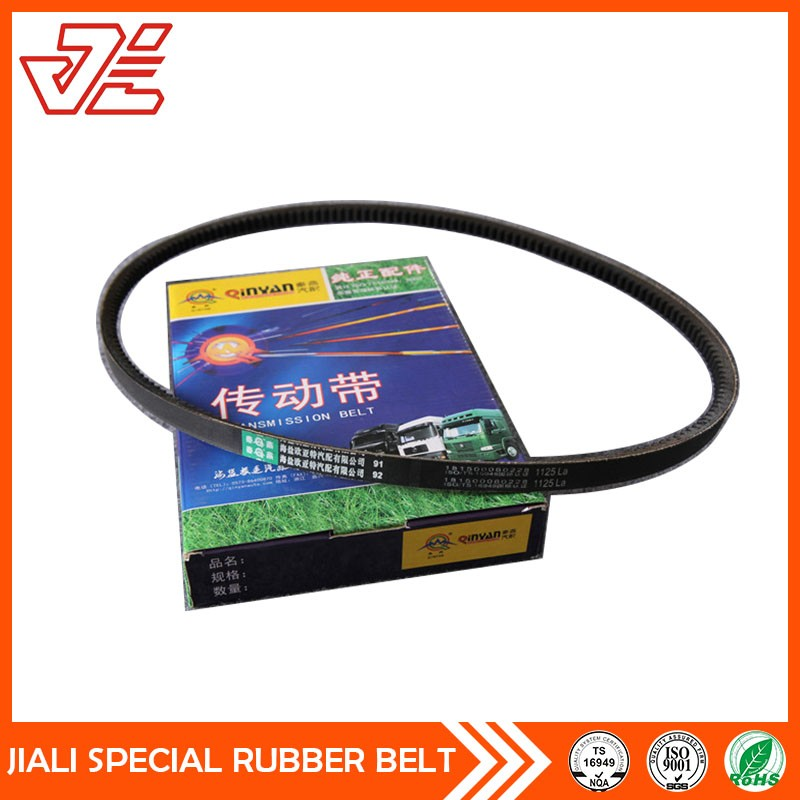 Professional machinery narrow raw edge cogged v belt