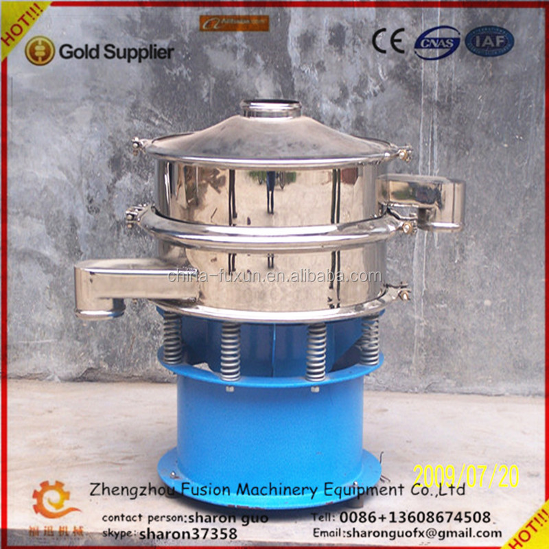 FACTORY PRICE 18 months warranty vibrating screen/rotary vibrating separator