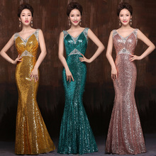 Fashion Multicolor Evening Bride Dress Sequins Sexy Mermaid Wedding Dress