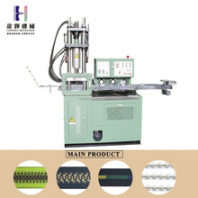 plastic zipper teeth injection moulding machine