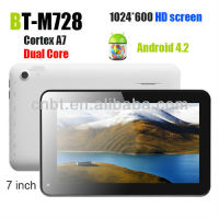 newest tablet pc software download 7 inch mid with HD screen