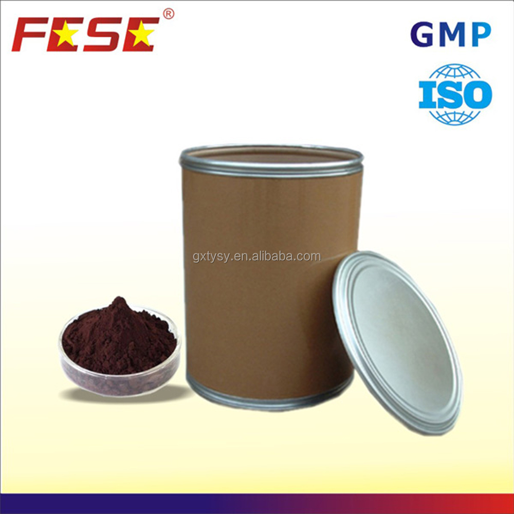 Gain weight Veterinary Iron Dextran Powder for animal feed