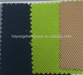 1680d double yarn polyester oxford fabric for bag