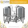 500L Stainless Steel Micro Brewing Equipment