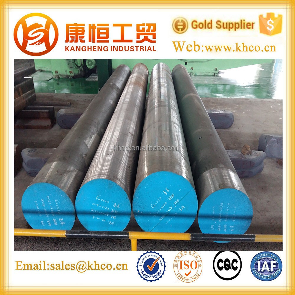 AISI 1.2344 Steel , Good Price H13 Tool Steel