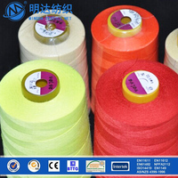 Factory Price 1313 Flame Retardant aramid sewing thread color fireproof wholesaale kevlar sewing thread For Sealing
