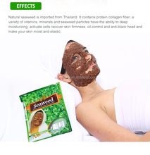 OEM Brand Seaweed Facial Mask Brown Seed For Dry Skin Moisturizing