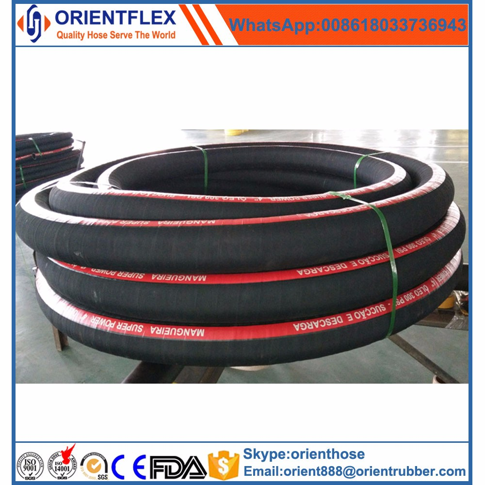 3 inch rubber oil hose / suction and discharge hose