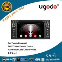 OEM reversing camera MP3 car dvd player for toyota corolla