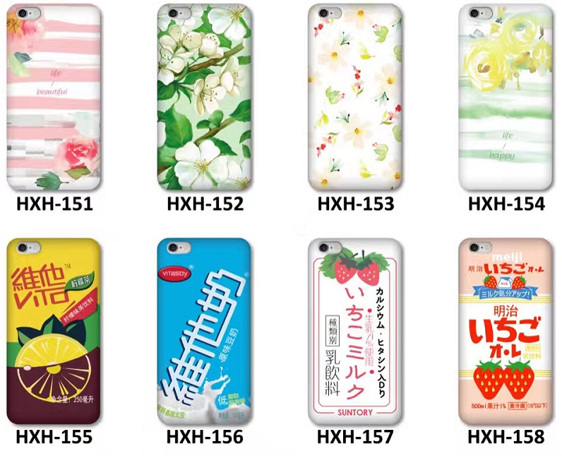free sample design your own mobile phone case for i5,i6,6plus