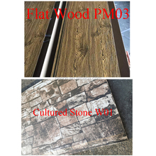 Wood stone look wall cladding panels