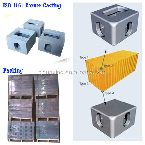 Tianjin factory Casting parts dry cargo container parts corner casting for sale