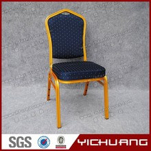 Popular and stackable aluminum conference hall chair YC-ZL22