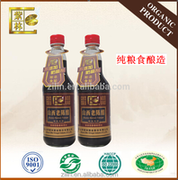 shanxi vinegar made by cereals