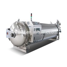 Automatic Double Layer Full Water Immersion Retort Autoclave water immersion retort autoclave