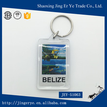Cheap and Simple Customized BELIZE Photo Frame Key Chain