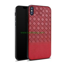 New Weave Leather Skin Pattern Soft TPU Rubber Shell Phone case for iphone X