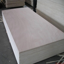 factory of okoume plywood panel,red wood okoume ,red meranti okoume plywood 2.7mm 6mm 9mm 6mm 6mm 6mm